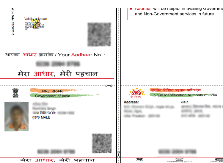Downloaded e-Aadhaar card