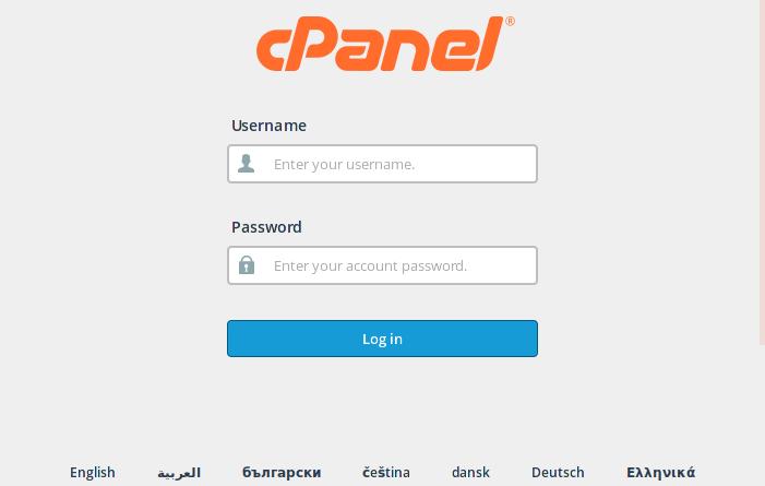 cpanel-details