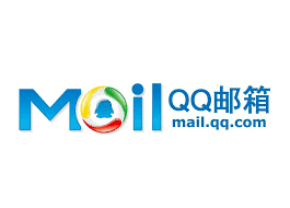 Setup Qq Mail Imap Settings For Other Email Clients