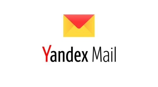 Yandex Mail IMAP Settings