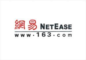 163.com Logo