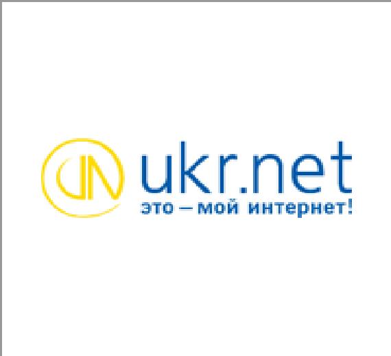 Ukr.net Email